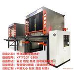全自动化学玻璃钢化炉生产线 大型玻璃强化炉厂家 玻璃加强加硬