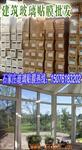 石家庄玻璃贴膜与窗帘的对比性
