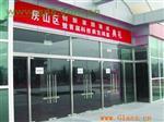 广州钢化玻璃门订做/维修/安装