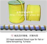 钢化炉用耐高温纤维绳\防火绳\石棉绳