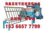 专业生产玻璃机械海鑫玻璃喷砂机玻璃打砂机