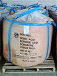 武汉俄罗斯硼酸吨包