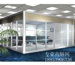 临沂高隔间价格分析 临沂百叶玻璃隔断 专业提供商