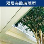 广州夹层玻璃