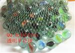 透明单花玻璃球