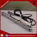 光栅电子尺加工厂家