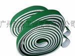 同步带 背面加绿色花纹爬坡带
