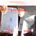 触屏玻璃划痕修复工具