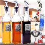 玻璃油壶液体调味品瓶