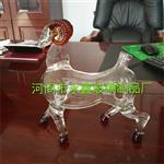 动物羊玻璃工艺酒瓶