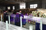 高频焊亮光铝条打包生产车间