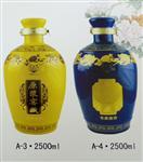 山东烤花玻璃酒瓶