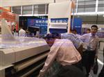 PVB/EVA夹胶玻璃设备