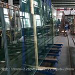 批发19mm+2.28PVB+19mm夹层玻璃