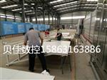 济南中空玻璃加工设备