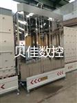 济南中空玻璃机械价格