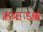 生产批发钢化炉周边各种瓷件