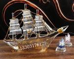 帆船酒瓶帆船艺术酒瓶摆件