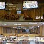 学校录播室单向透视玻璃