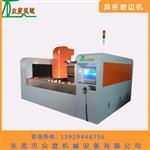 众度全自动玻璃异形机 电磁炉微晶玻璃磨边加工设备