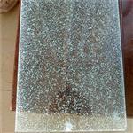专业生产12mm钢化玻璃