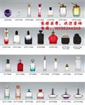 漳州高端香水瓶