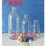 厂家直销32口盐水瓶输液瓶组培瓶培养菌瓶番茄酱瓶牛奶玻璃瓶