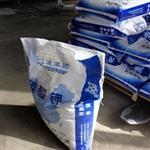 工业级轻质重质碳酸钾99%高纯优级碳酸钾