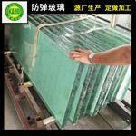 广州权威认证防弹玻璃生产厂家