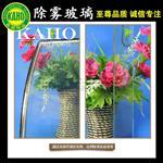 广州除雾玻璃厂家价格