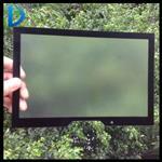 珠海AG防眩光玻璃厂