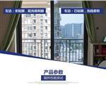 云南建筑玻璃膜供应,玻璃防晒遮阳膜,窗户玻璃贴膜
