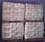 大量现货硼酸批发工业医用食品量大从优