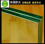 广州防火玻璃生产厂家