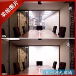会议室玉浴室隔断雾化玻璃 调光玻璃