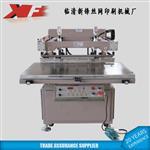厂家直销斜臂式丝印机 不干胶丝印机
