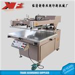 新锋厂家直销斜臂式丝印机包装盒印刷