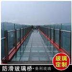 河南林州太行大峡谷玻璃眺台