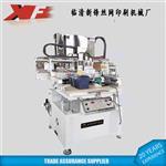 新锋厂家热销平面丝印机纸张玻璃丝印机