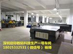 宿州3D电视背景墙uv光油喷绘机制作成本高不高