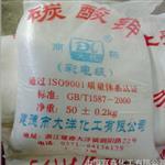 国产碳酸钾优等品质量保证