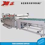 新锋厂家直销大型玻璃丝印机自动定位丝印机