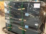 杭州市绿城中空钢化玻璃5+12a+5
