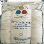 土耳其优质硼酸供应