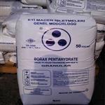大量批发硼砂工业级硼砂