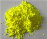 油墨荧光粉 可批发订做荧光粉