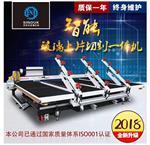 全自动玻璃切割机   玻璃机械  高速玻璃切割机 工厂直销