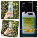 供应玻璃救星除霉剂 去霉剂