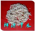 纯净水石英砂 饮用水处理过滤净化用石英砂滤料