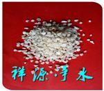 纯净水石英砂滤料 矿山废水过滤净化用石英砂滤料